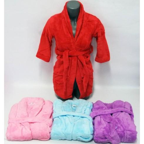 5ac9858fb523 Home · Oblečenie a móda · Detské oblečenie · Župany a pončá  Župan detský. Župan  detský