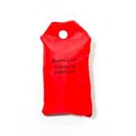 Nákupná taška s menom KAMILA - pracovitá a aktívna, C-24-7735