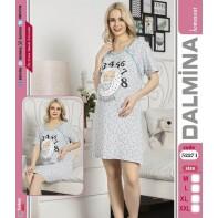 Dámska tehotenská nočná košela I´m comming