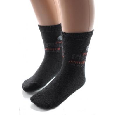 Ponožky detské - Super Player
