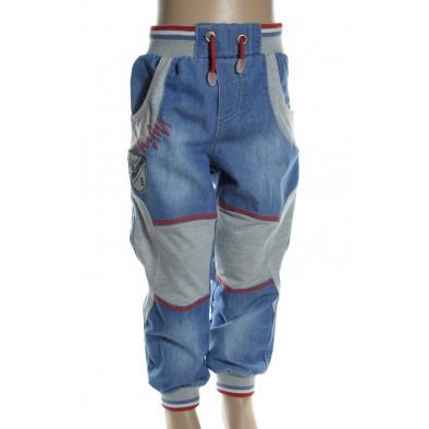 Nohavice detské - Overdo